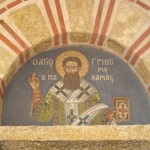 st-gregory-palamas-st-cyril-and-methodius-church