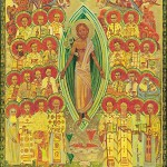 new-martyrs-icon