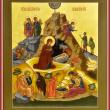 Nativity Icon st elias