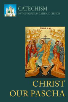 ugcc-catechism-ad