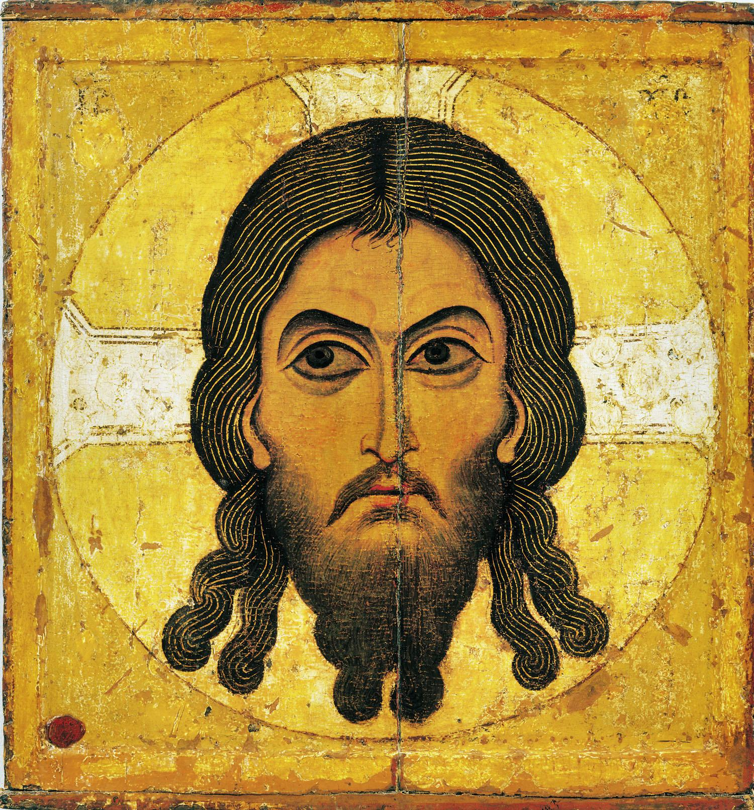 Image result for christ's gaze icon